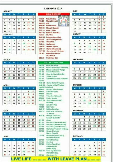 Estonia Fastis 2018 Calendar 2018 Rh Gh 28 Images Activity Planner Nursery