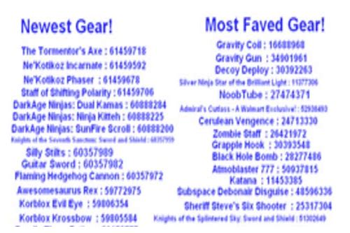 cool cat gear coupon codes