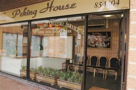 peking house peking house chinese food take away wootton bassett swindon