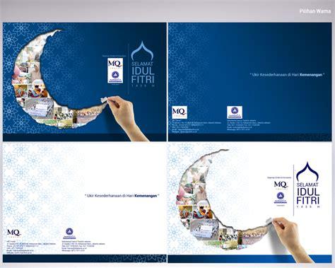 desain kartu ucapan gallery desain untuk kartu ucapan idul fitri