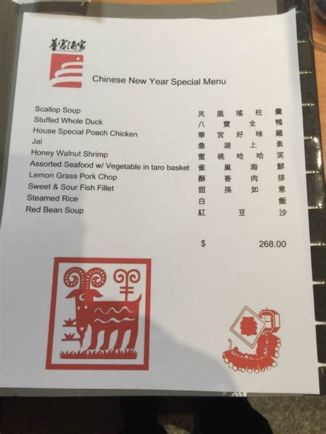 choi wah new year menu new year special menu yelp
