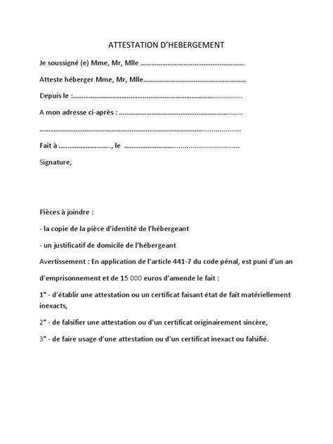 Letter Type Attestation Hebergement Attestation D