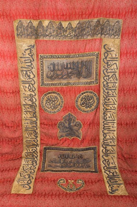 ottoman empire 19th century a kaaba cover period of sultan selim iii 19th century