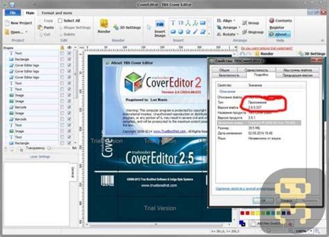 cover design editor tbs cover editor 2 6 5 337 editing and design cover a2z