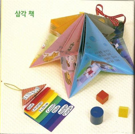 Papercraft Scrapbooking - paper crafts for scrapbooking in korean