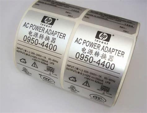 metallic label printing luxury labels print labels