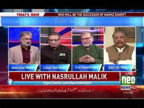 live with nasrullah malik | 22 sep 2017 youtube