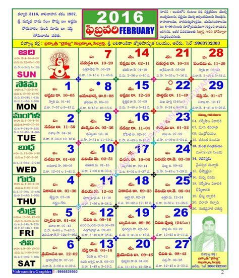 november calendar kalnirnay november 2018 kalnirnay