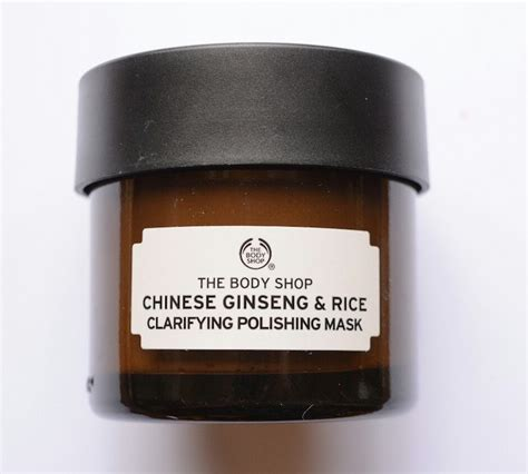 Ginseng Rice Mask the shop ginseng and rice clarifying