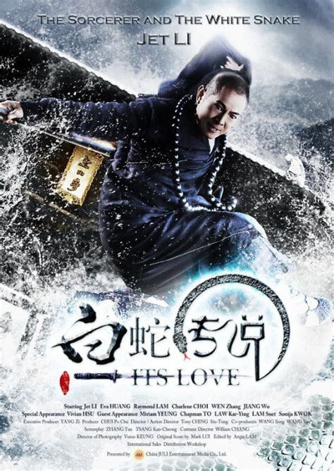 chinese film white snake the sorcerer and the white snake chinese movie foto