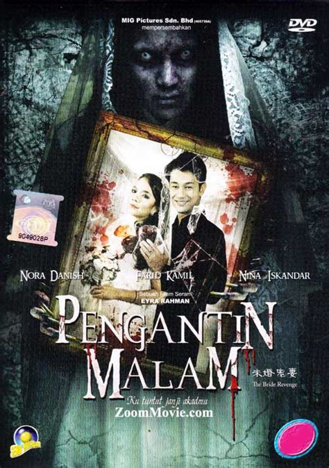 film misteri malam pengantin pengantin malam dvd malay movie 2014 cast by farid
