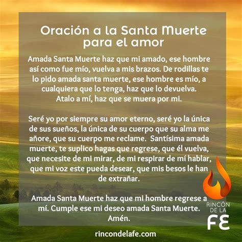 indice de oraciones y devociones a la virgen mara 2016 oraciones ala virgen tattoo design bild