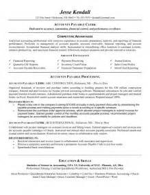 Accounts Payable Resume Cover Letter by Resume Exle For Accounts Payable Position Resume