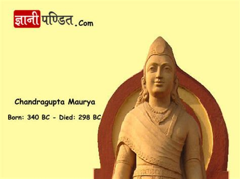 chandragupta biography in hindi chandragupta maurya biography in hindi pdf free download