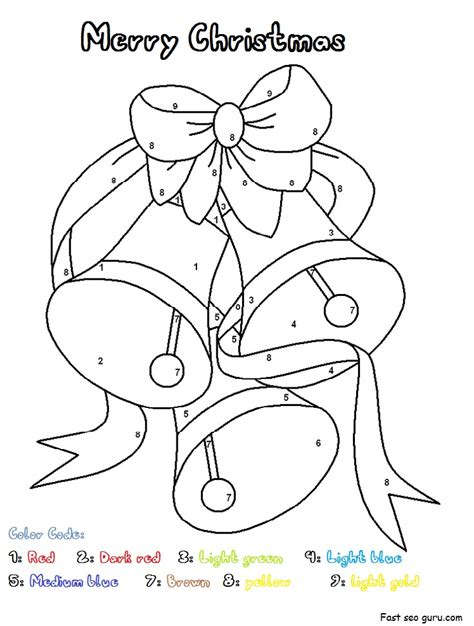 free printable color by number christmas coloring pages printable christmas bells worksheets color by number pages