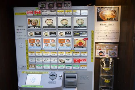 cuisine maghr饕ine pics for gt cool food vending machines