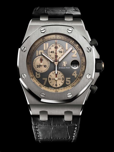 audemars piguet audemars piguet pride of indonesia royal oak offshore swiss ap watches