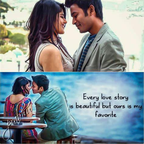 love film names in tamil pin by fatima saleem on wish pinterest feelings south