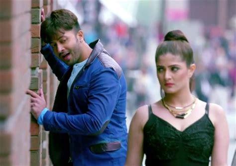 shakib khan shikari shikari 2016 shakib khan srabanti bangla movie