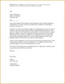 Business Disclaimer Template Business Letter I Am Looking Forward To Hearing From You