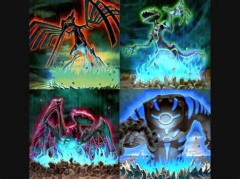yu gi oh erdgebundener unsterblicher deck erdgebundene yugioh 5ds hq earthbound gods