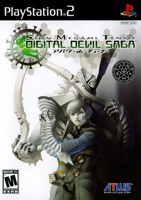 Digital Saga Original Dvd Playstation 2 shin megami tensei digital saga sony playstation 2