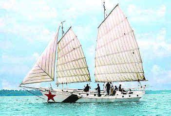 rosa  yacht   malabar yacht club  kannamaly kochi kochi sailing yacht club