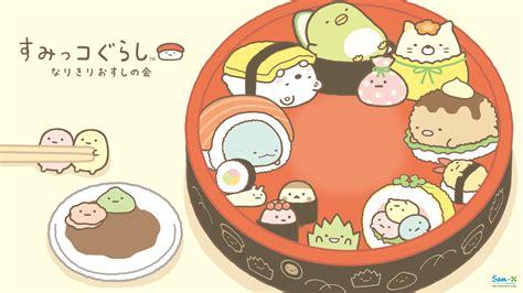 wallpaper hd cartoon japan sumikkogurashi sushi wallpapers cute 183 kawaii blog