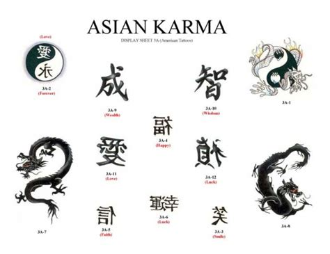 karma symbol tattoo karma symbol designs 187 ideas