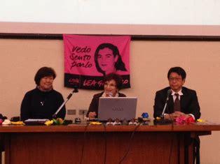 consolato giapponese roma eventi 2014 consolato generale giappone a