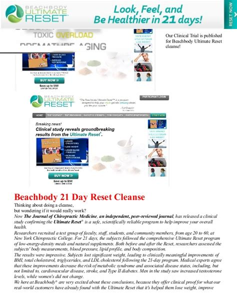 7 Day Detox Beachbody by Beachbody The Clinical Trial Is Published For Beachbody
