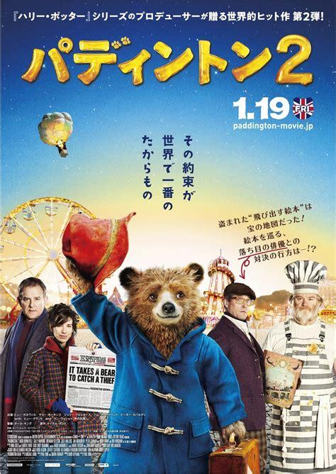 film lucy dvd release date uk paddington 2 dvd release date redbox netflix itunes