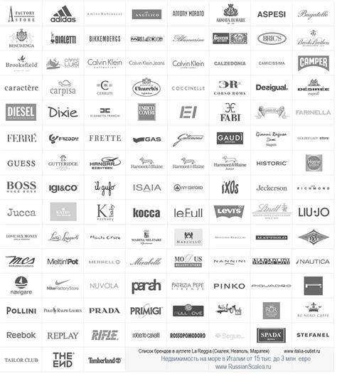 list of designers fashion brand names list www pixshark com images