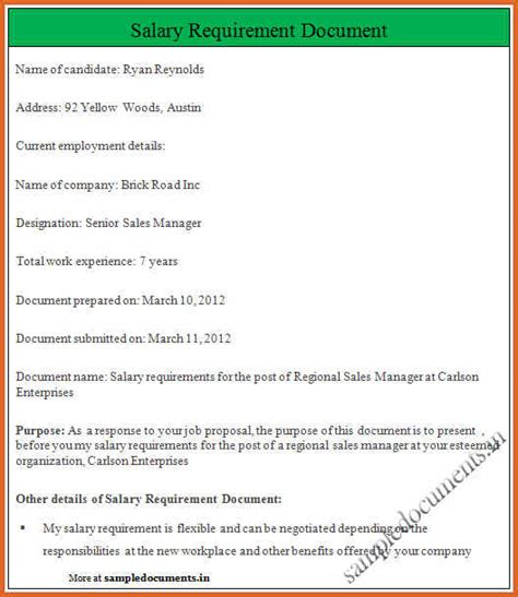 salary requirements template salary requirements sle resume name