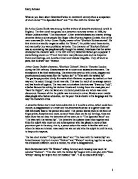 Two Story Compare Contrast Essay by Compare And Contrast Essay On Two Stories