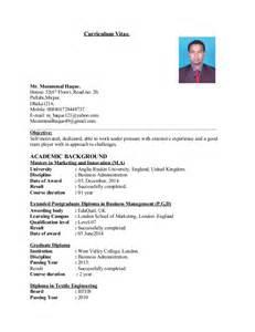 Resume Sample Bd by Mozammal Haque Bd Resume 2016
