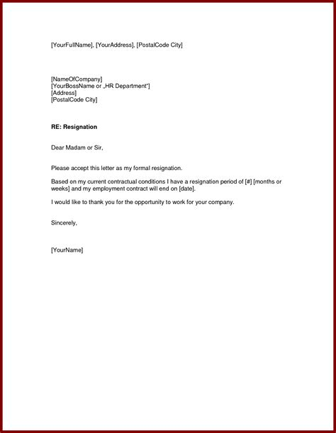 Resignation Letter Exle Simple Simple Resignation Letter Best Business Template