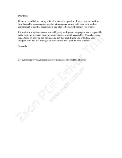 2 week resignation letter friendly sample two weeks notice fresh