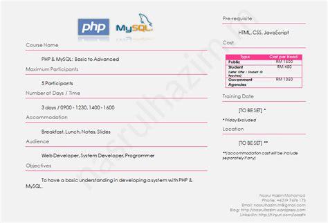 facebook ads tutorial 2015 pdf training php mysql basic to advanced nasrulhazim m