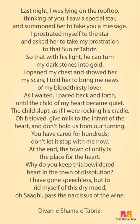 rumi poet 3 rumi poems that burn with
