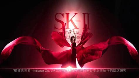 Sk Ii Repair C 187 日本sk ii海报广告设计赏析