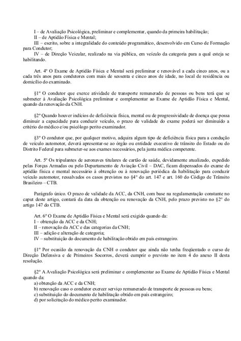 Call Center Trainer Cover Letter by Resolucao168 04