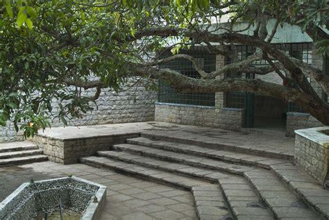 banyan tree bank vkts