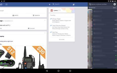 design layout for tablet android هذا هو تصميم الفيس بوك الجديد على الأجهزة اللوحية