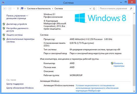 arri鑽e plan bureau windows 8 рабочая активация windows 8 1 и office 2010 2013 187 скачать