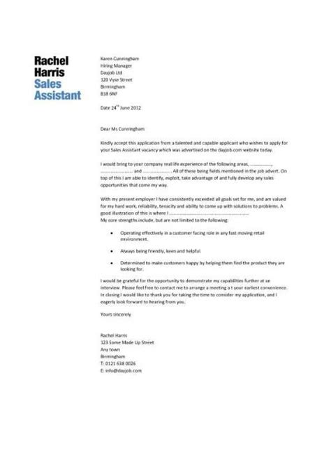 cover letter for sales associate position free sle resume templates best format exles