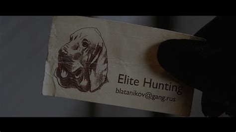 elite hunting club they cut the power
