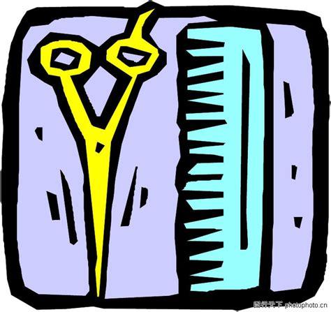 Bathtub Components 卡通用品0026 卡通用品图 漫画卡通图库 剪刀 梳子