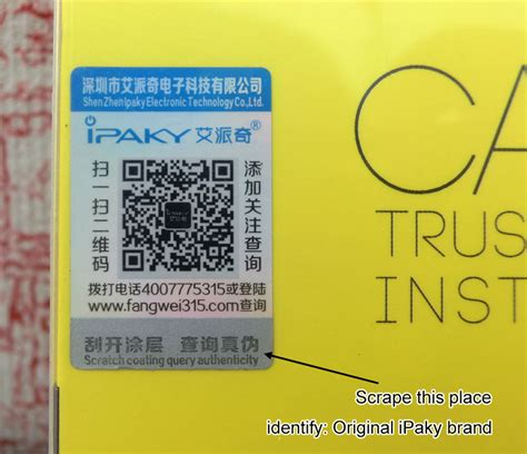 Xiaomi Mi 5 Tpu Soft Shell Ipaky Original ipaky cover for xiaomi mi5s plus snapdragon 821