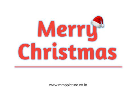 brand  christmas stylish text png  mmp picture stock